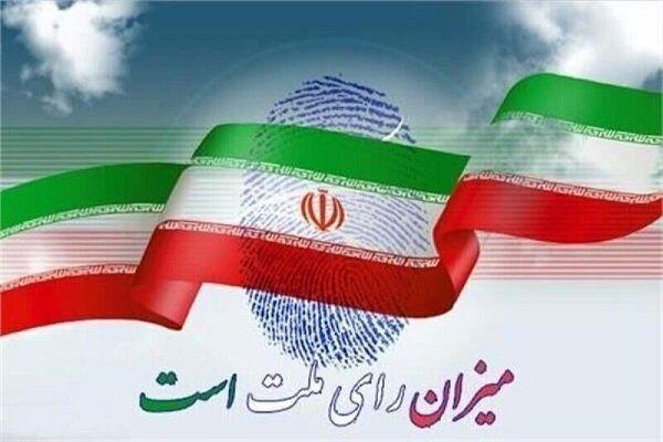 ۱۴۲۴ نفر متقاضی حضور در شوراهای شهر گلستان
