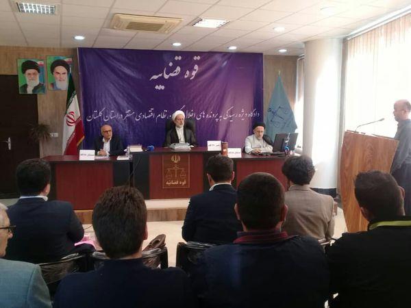 دادگاه رسیدگی به پرونده توزیع غیرقانونی گندم گلستان آغاز شد