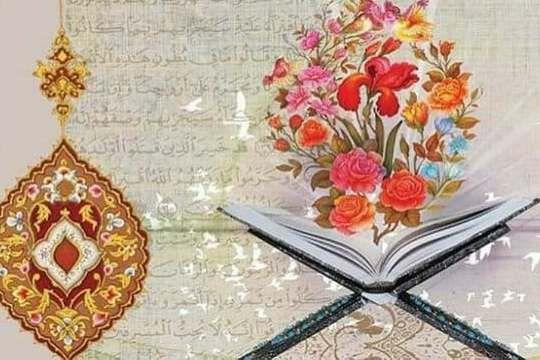 کسب رتبه دوم آموزش و پرورش گرگان در سی و نهمین مسابقات قرآن، عترت و نماز