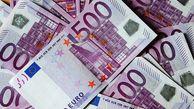 قیمت یورو در صرافی ملی (۲۱ خرداد ۹۹)
