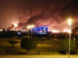 فیلم/ لحظه اصابت موشک به تاسیسات نفتی آرامکو