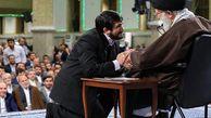 فیلم/ مداحی حماسی مرحوم منصوری در محضر رهبر انقلاب