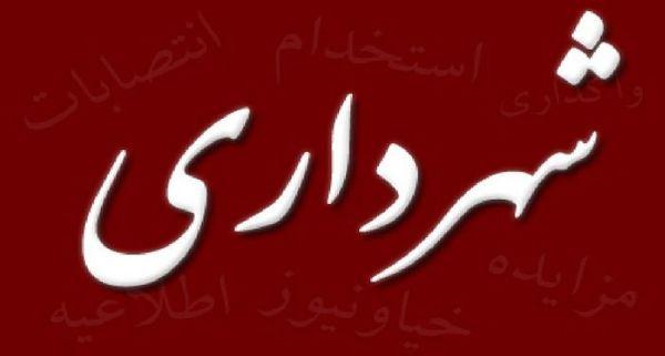 محسن هاشمی میتواند شهردار تهران شود؟