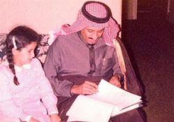 فرار دختر شاه عربستان از پاریس به دلیل دستور قتل یک فرانسوی