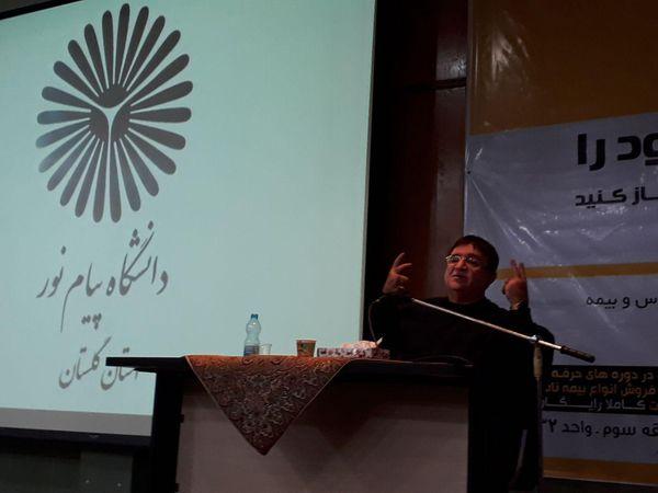 همایش تحکیم خانواده با حضور دکتر انوشه در مرکز گلستان + تصاویر