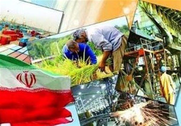 """طرح """"روستای بدون بیکار"""" در ۱۴ روستای استان گلستان اجرا میشود"""