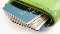 رمز دوم یکبار مصرف هزینهای روی دست مشتری میگذارد؟