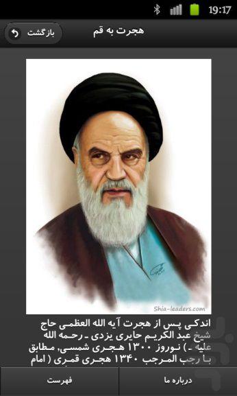 معرفی نرم افزار های 14 و 15 خرداد+دانلود
