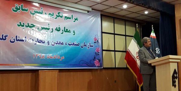 تودیع و معارفه رئیس جدید سازمان صمت گلستان
