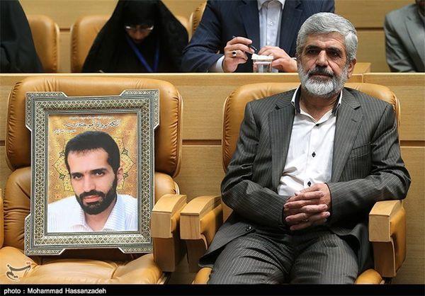 پدر شهید هستهای به جمع حامیان «جبهه مردمی نیروهای انقلاب» پیوست