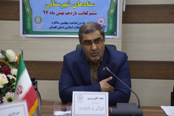 وجود ۱۱۷۸ آزاده در استان گلستان