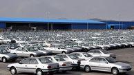 پیشفروش خودرو برای مصرفکننده واقعی تسهیلات میشود