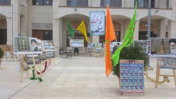 برگزاری نمایشگاه عکس با موضوع حج در استان