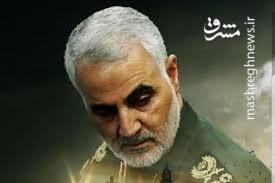 فیلم/ گلایه حاج قاسم به جایگاه امام در سیستم آموزشی