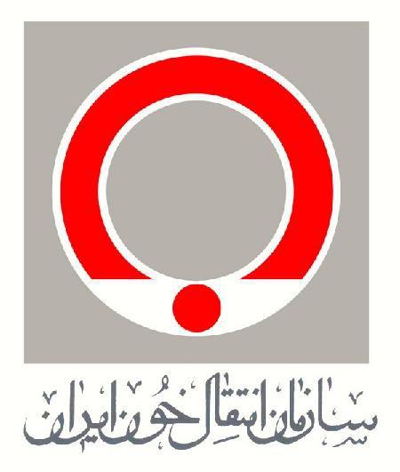 اهدای خون مدیرکل راهداری و حمل و نقل جاده ای استان گلستان
