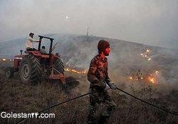 آتش در جنگل گلستان مهار شد.