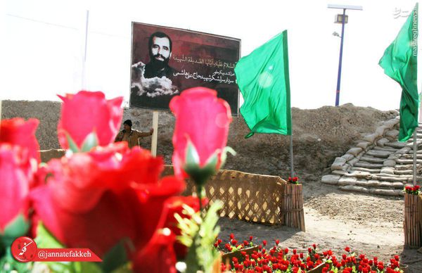 عکس/ محل کشف پیکر سردار علی هاشمی