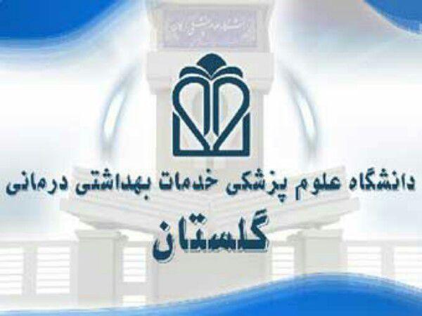 شو حراست دانشگاه علوم پزشکی گلستان بعد از گاف بازداشت خبرنگار