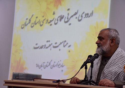 ملت ایران قدرتمندتر از گذشته در حال پیشرفت است