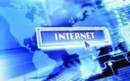 سرعت اینترنت خانگی ۴ برابر می شود! + عکس