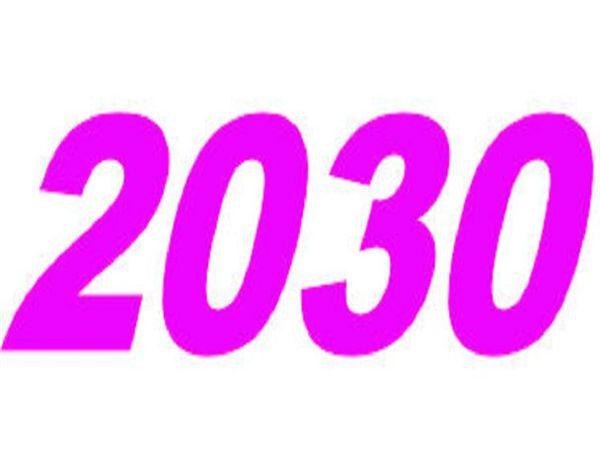 چرایی فاجعه بار سند 2030 برای فرزندانمان