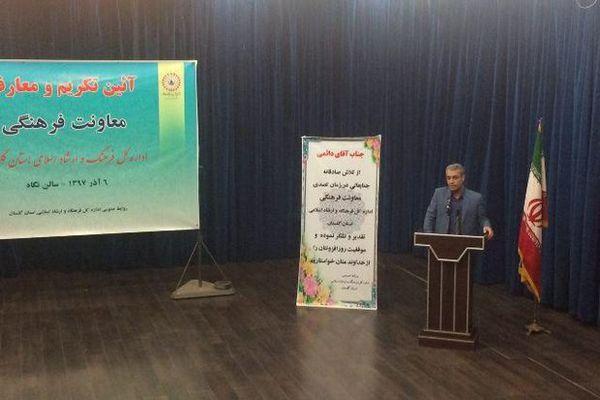 معاون فرهنگی اداره کل ارشاد اسلامی گلستان معارفه شد