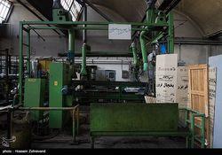 مرگ یک نوستالژی / کارخانه «ارج» رسماً تعطیل شد + تصاویر