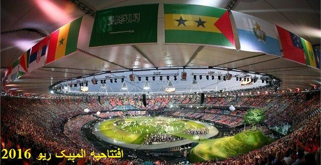 مراسم  افتتاحیه المپیک ریو