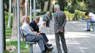 ابلاغ بخشنامه مرحله دوم متناسبسازی مستمریبگیران تامین اجتماعی