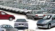 کاهش 1 تا 6 میلیونی قیمت خودرو