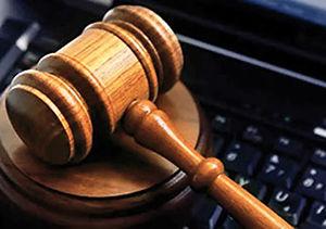 گلستان در مسیر دادرسی الکترونیک