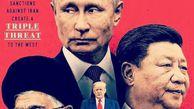 رئیس جمهور امریکا در محاصره سه ابر قدرت