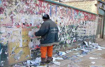 کمبود فضای تبلیغاتی کاندیداها در شهر گرگان / فرمانداری گرگان فکری بکند