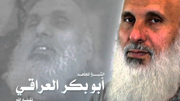 مرد درسایه داعش کیست؟+تصاویر