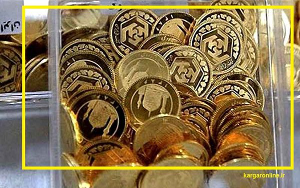 قیمت سکه تا چند روز دیگر چه میشود؟