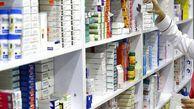 فیلم/ چگونه از وجود داروی خاص در داروخانهها مطلع شویم؟