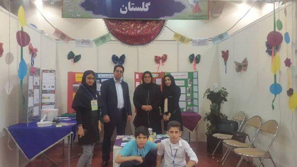 راهیابی 5 اثر دانش آموزان گلستانی به جشنواره کشوری جابربن حیان