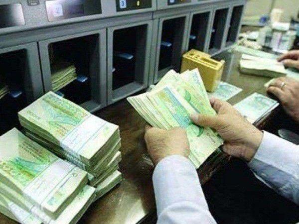 محکومیت میلیاردی یکی از بانکهای گلستان