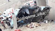عکس/ واژگونی مرگبار اتوبوس در اتوبان قم تهران
