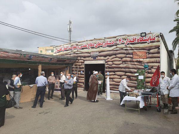 افتتاح نمایشگاه دفاع مقدس در گرگان