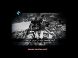دانلود مستند نفوذ-شبکه یک