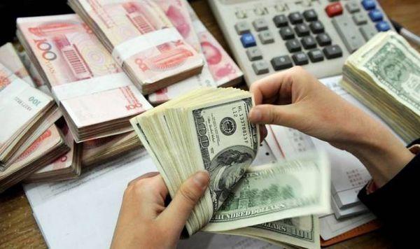 آخرین تغییرات قیمت ارز (۹۸/۱۱/۰۷)