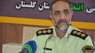 """دستگیری سارق با 32 فقره سرقت در """"گالیکش"""""""