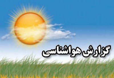 افزایش دما در نقاط مختلف استان