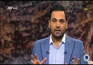 فیلم/ سرزنش محری ماه عسل به خاطر عذرخواهی مهمان برنامه از همسرش