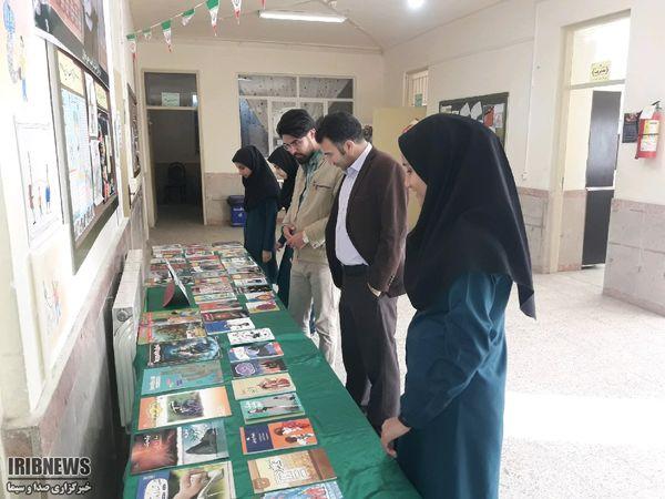 گشایش ۴۳۴ نمایشگاه کتاب در مدارس گلستان