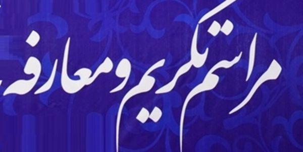علیاصغر رنجبر به عنوان مدیرکل زندانهای استان گلستان منصوب شد