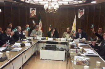 بودجه 250 میلیارد تومانی شهرداری گرگان در سال 1397 تصویب شد