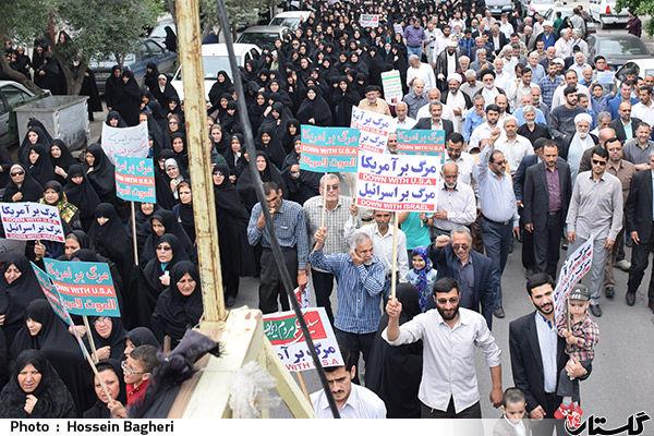 گزارش تصویری تظاهرات ضد استکباری مردم گرگان