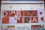 اولین فروشگاه آنلاین فروش صنایع دستی گلستان راه اندازی شد